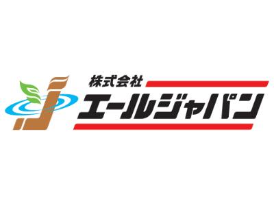 株式会社エールジャパン